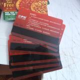 供应比萨会员卡/外卖卡学习卡等pvc卡片欢迎咨询