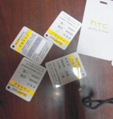 非标卡制作图片/非标卡制作样板图 (4)