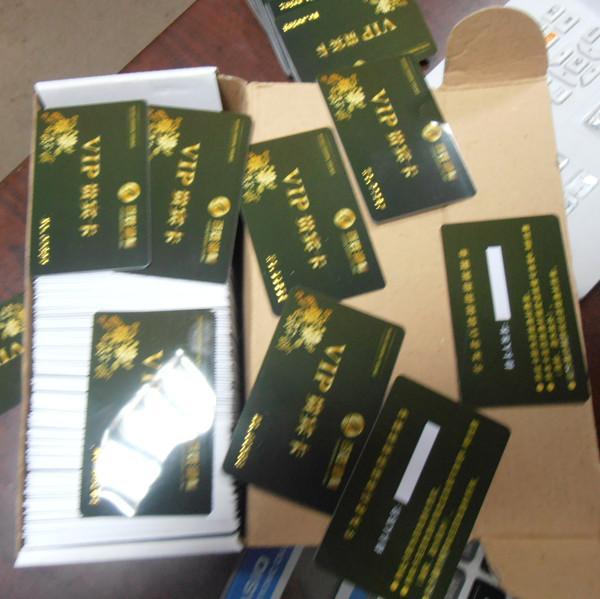 美甲会员/可打折卡片图片/美甲会员/可打折卡片样板图 (4)