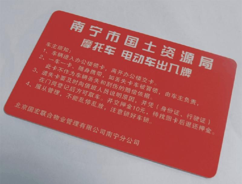 英文卡全新料图片/英文卡全新料样板图 (1)