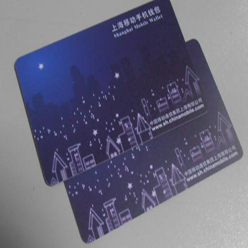 哈尔滨会员卡制作图片/哈尔滨会员卡制作样板图 (2)
