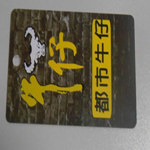 高档会员卡图片/高档会员卡样板图 (3)