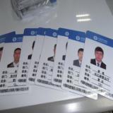 供应人像卡工作证pvc料智能芯片打卡钟ID芯片上班卡