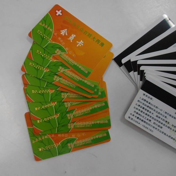 超市积分会员卡/刷卡系统图片/超市积分会员卡/刷卡系统样板图 (1)