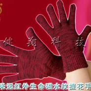托玛琳远红外磁疗手套图片