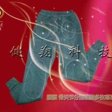 供应磁疗棉裤非一般的感觉磁疗棉裤