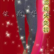 托玛琳磁石火灸裤图片