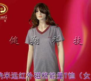 托玛琳保健T恤图片