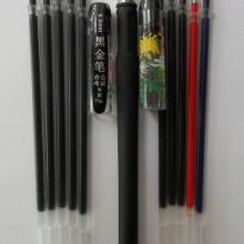 供应印花版黑金笔批发广东圣洁制笔厂