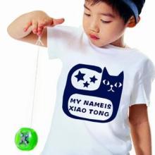 供应湖南DIY活动手绘T恤活动