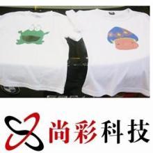 供应湖南专业承接DIY现场活动手绘T恤