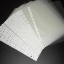 供应白条袋吹膜切袋加工