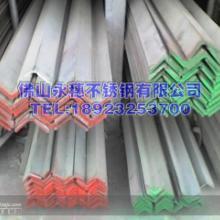 供应中山东凤不锈钢方通-304不锈钢角钢批发