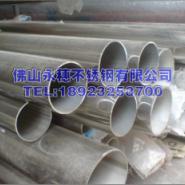 汕头市拉丝不锈钢管正品304不锈钢图片