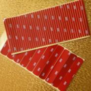 供应红色3M胶条供应商
