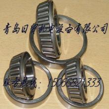 供应HR33005JNSK/圆锥滚子轴承