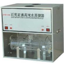 供应北京SYZ135石英亚沸高纯水蒸馏水器