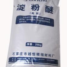 供应河北淀粉醚供应商,河北淀粉醚报价,河北淀粉醚生产商