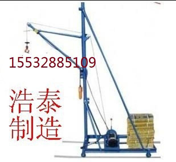 ..浩泰简易小吊机吊机价格楼房吊运机装修小型吊机家用吊粮-简易