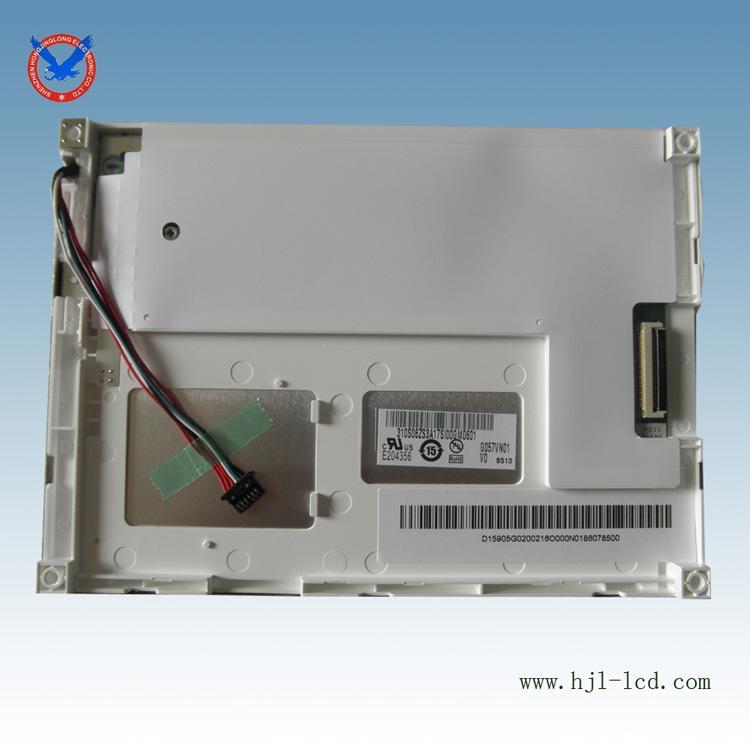 供应友达LCDG057VN01V.0 AUO5.7寸液晶屏工控液晶屏
