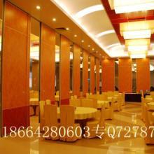黔东南苗族侗族州酒家酒店室内分隔用活动隔断墙产品图片