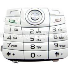 供应手机按键P+R按键