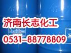 供应山东氯乙酸甲酯