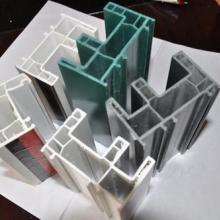 遂宁塑钢型材代理,塑钢型材最好品牌厂家,川源塑胶火热招商