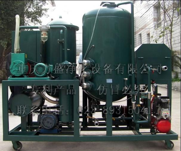 供应专利发动机油净化还原设备