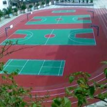 广东标致的塑胶篮球场