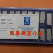 株洲钻石刀粒批发图片
