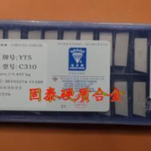 供应株洲刀片