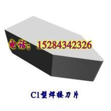 供应硬质合金刀片YT14 YT14Z YT14R合金刀头、焊接车刀粒