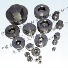 供应浙江不锈钢螺塞专业生产厂家