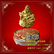 供应北京家居工艺品雕塑工艺品雕塑礼品小商品雕刻工艺品,旅游纪念品,