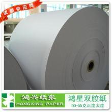 最新上市胶版纸正度55克鸿星双胶纸5450元/吨