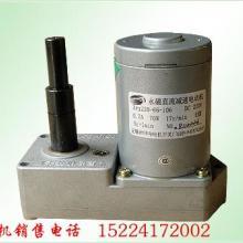 断路器配套电动机 ZYJ220-66-106