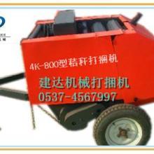 供应4k-800型打捆机麦草打捆机行走打捆图片