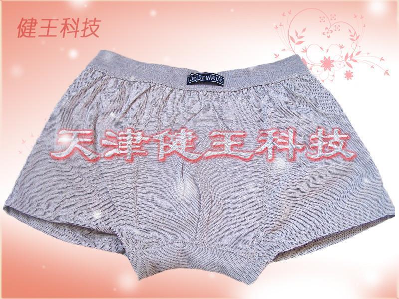 光波裤_光波裤有用吗_光波裤多少钱