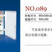供应电缆分线箱 电力接线箱生产商图片