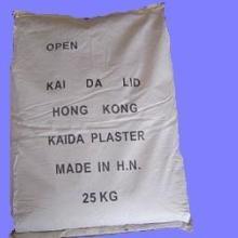 供应白石膏粉销售黄石膏粉,KS石膏粉批发批发