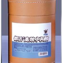 洗涤用品批发,彩漂粉批发,地板蜡批发高效中和酸批发