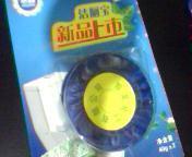 水晶牌蓝泡泡洁厕块除味剂图片