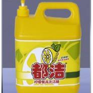 河北石家庄清洁剂专卖都洁洗洁精图片