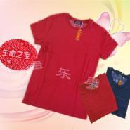 天津新款保健磁疗T恤衫背心图片