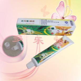 天津新款托玛琳蜂胶牙膏批发图片