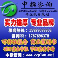 中国波轮洗衣机产品竞争对手市场调查与投资前景分析报告 504
