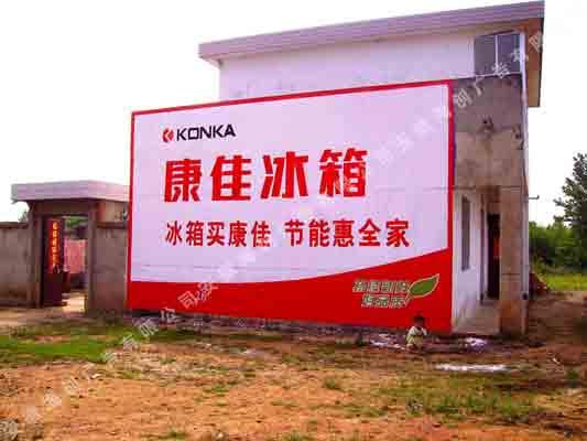 安徽海达广告图片