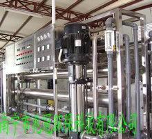 供应玉林市反渗透膜絮凝剂丨污水絮凝剂