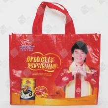 供应中山大千广告 无纺布腹膜袋 彩色复膜袋 环保袋 购物袋 供应商图片